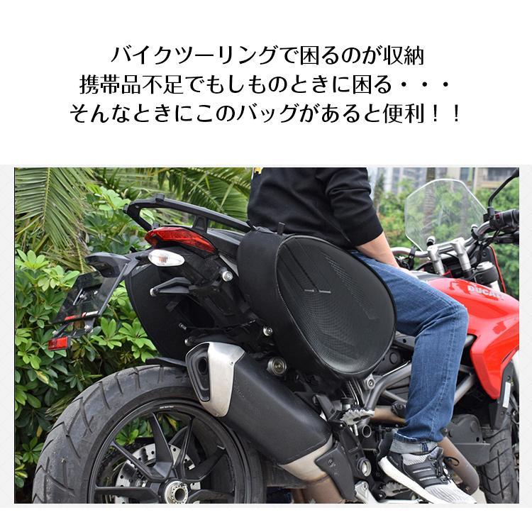 用品 バイク バイク用品店|2りんかん|バイク用品・車検・修理などバイクのことなら2りんかん