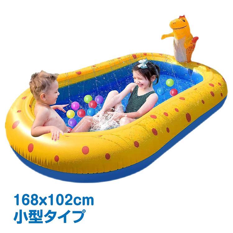 至上 プール 子供 家庭用 噴水 168cm×102cm ビニール 水遊び おしゃれ 排水栓 ny415 怪獣 上質 ベランダ 夏 バルコニー 恐竜