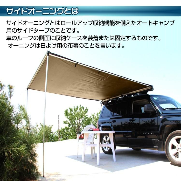 カー サイド オーニング Amazon.co.jp: 人気のカーサイドタープランキング
