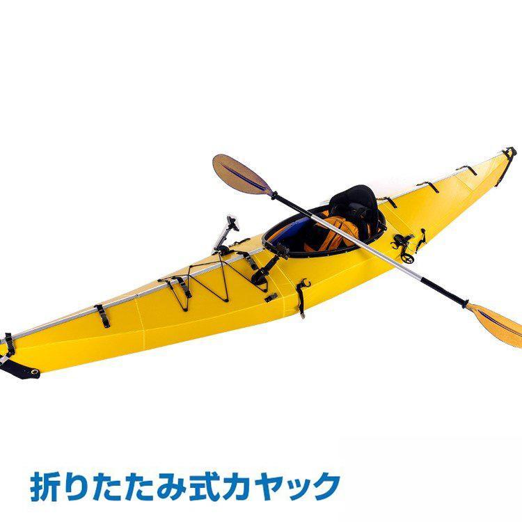 カヌー カヤック 1人乗り 本体 折りたたみ パドル 大人 子ども 海 川 湖 マリン od324
