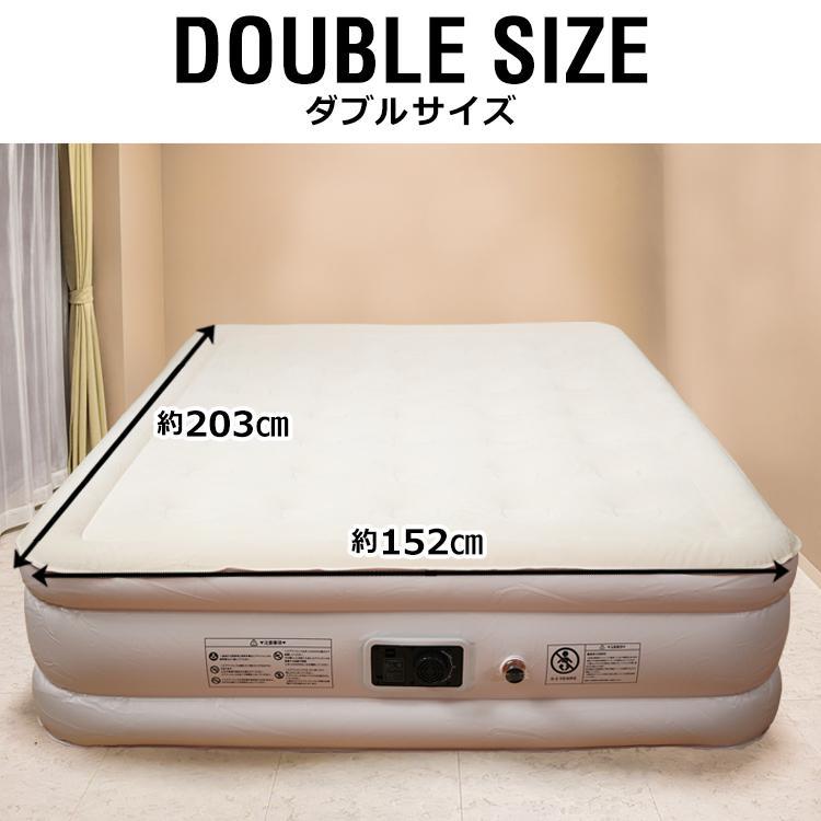 ベッド エア