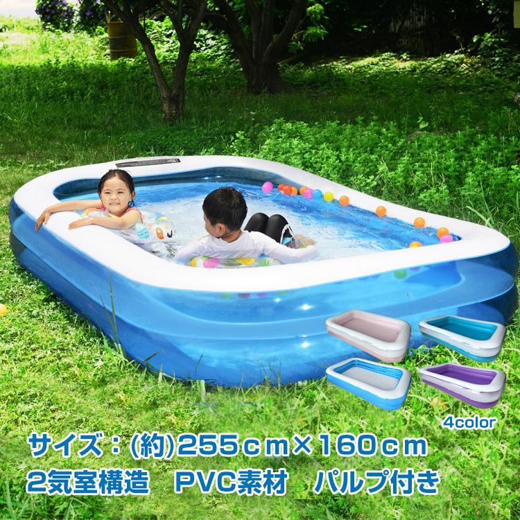 プール ビニールプール 大型 子供用 家庭用 完全送料無料 大きい ファミリー 超人気 水遊び 週特 2気室 262cm×170cm zk025 レジャー
