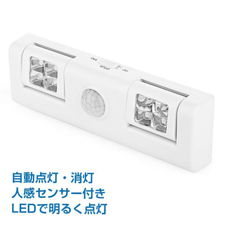 人感センサー LED ライト 人感センサーライト 自動点灯 自動消灯 新生活 ギフ_包装 コンセント不要 卸売り 屋内 zk061 室内