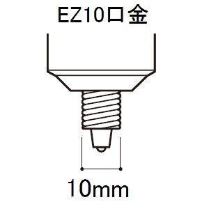 あかり電材 ハロゲンランプ 12V 75W形 広角 ミラー径Φ50mm 口金EZ10 JR12V50WLW/K/EZ-H|akari-denzai|02