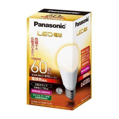 パナソニック LED電球 一般電球形 60W形相当 電球色 口金E26 広配光タイプ 10個セット LDA8L-G/K60E/S/W-10SET