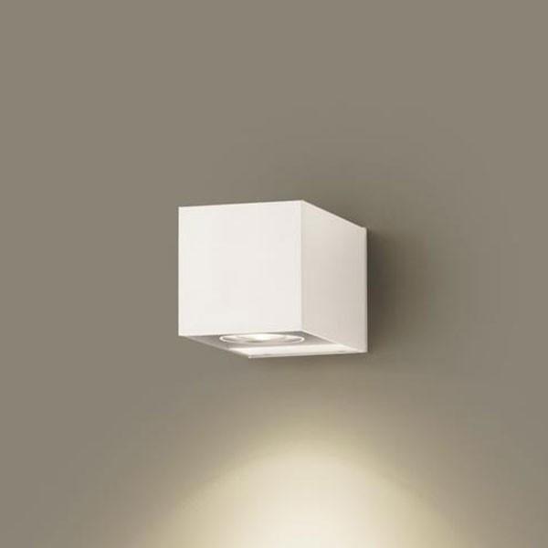 パナソニック LEDブラケットライト ハロゲン球60W相当 電球色 LGW80622LE1