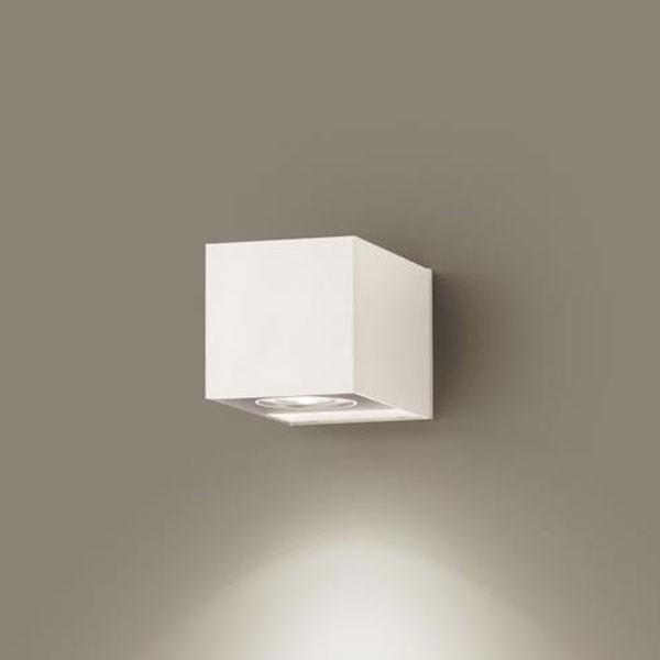 パナソニック LEDブラケットライト ハロゲン球100W相当 温白色 LGW80631LE1