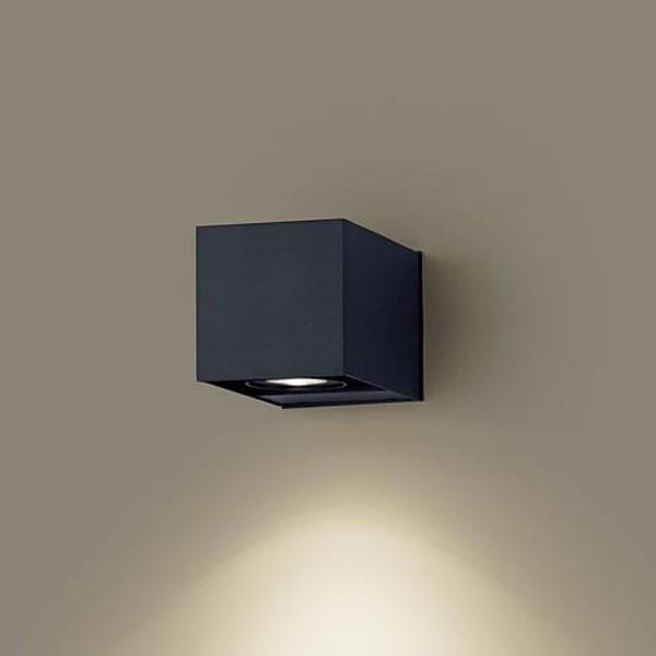 パナソニック LEDブラケットライト ハロゲン球100W相当 電球色 LGW80635LE1 LGW80635LE1