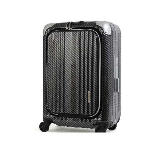 T&S(ティーアンドエス) [6203 50 ラフカーボンブラックシルバー] ハードキャリーケース スーツケース 620350ラフカーボンブラックシルバー ポイント5倍