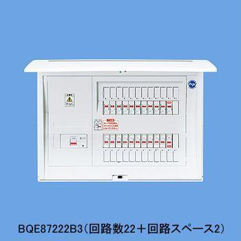 ※商品画像はイメージです リミッタースペースなし エコキュート・電気温水器対応 BQE810222B3