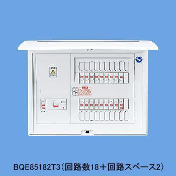※商品画像はイメージです リミッタースペースなし エコキュート・電気温水器対応 BQE8462T3