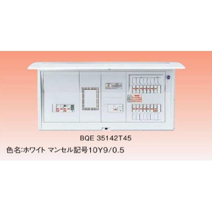 ※商品画像はイメージです リミッタースペースなし 蓄熱暖房器・電気温水器対応 BQE85302T44