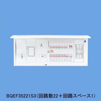 ※商品画像はイメージです 太陽光発電システム フリースペース付 エコキュート・電気温水器・IH対応 リミッタースペース付 BQEF36101S3