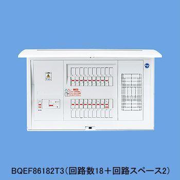 ※商品画像はイメージです リミッタースペースなし エコキュート・電気温水器対応 BQEF87262T3