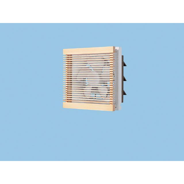 【事務所用・居室用換気扇】 【インテリア型換気扇】 【別売ルーバー組合せ】 FY-25EE5-13