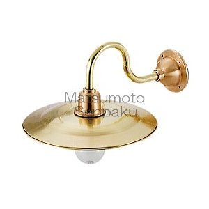 1SMRG 松本船舶明器具(1S型マリンライト ゴールド) 白熱灯 ブラケット 一般形 一般形 ランプ別売