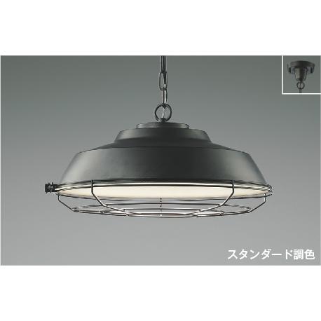 AP47609L コイズミ照明器具 ペンダント LED リモコン付 リモコン付 リモコン付 767