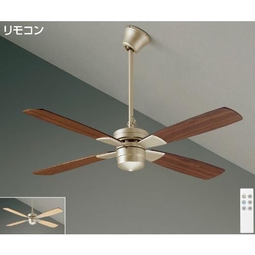 CCF-014S4 大光電機 シーリングファン セット品 リモコン付