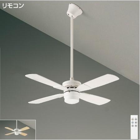 CCF-015W6 大光電機 シーリングファン セット品 リモコン付