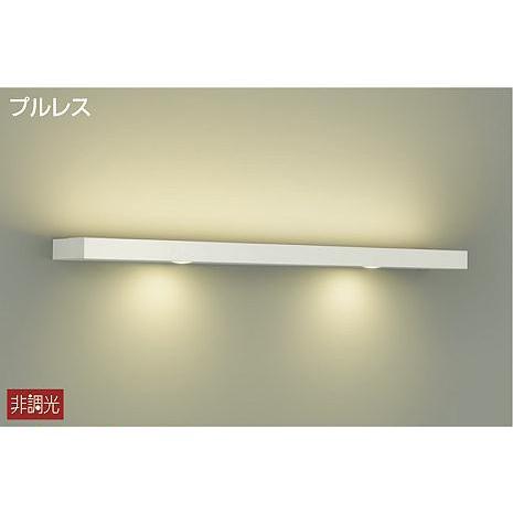 DBK-40045Y 大光電機 大光電機 LED ブラケット 一般形
