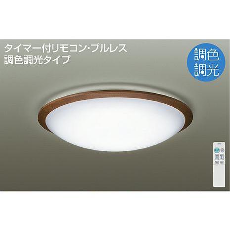 DCL-40933 大光電機 LED シーリングライト リモコン付