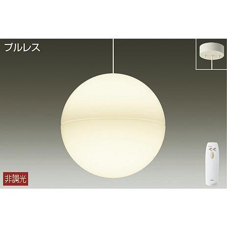 DPN-40022Y 大光電機 LED LED LED ペンダント リモコン付 483