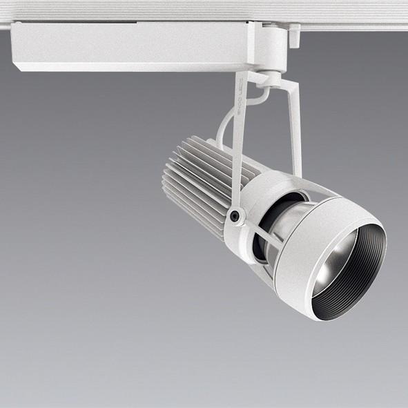 EFS5358W 遠藤照明 スポットライト LED