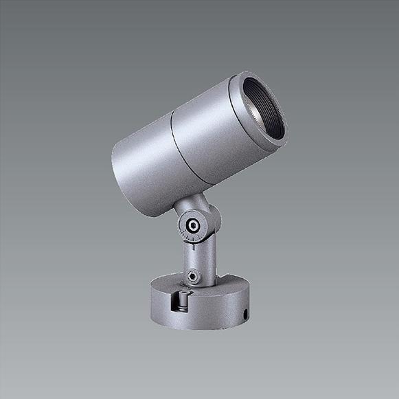 ERS5264SA 遠藤照明 屋外灯 スポットライト LED