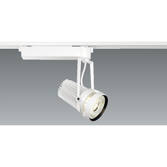 ERS6010W 遠藤照明 遠藤照明 遠藤照明 スポットライト LED 52e