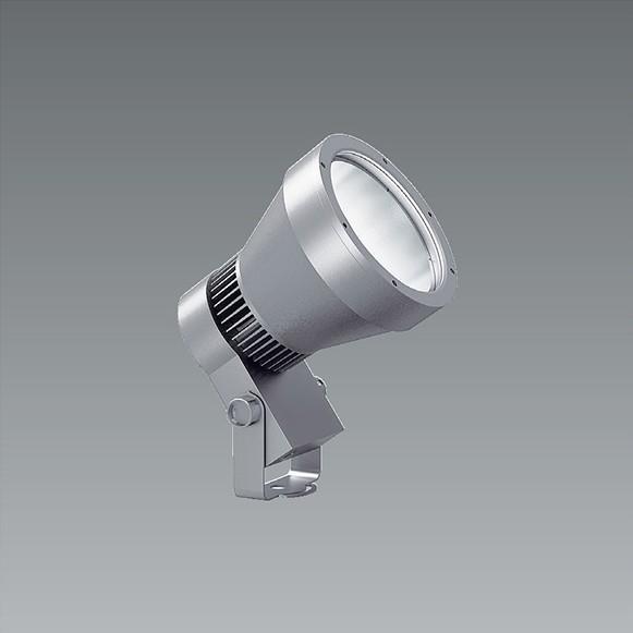 ERS6358S 遠藤照明 屋外灯 スポットライト LED