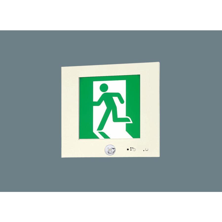 FA40301LE1 パナソニック施設照明 LED ベースライト 誘導灯 リモコン別売 表示板別売◇