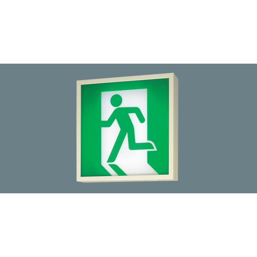 FA44312LE1 パナソニック施設照明 LED ベースライト 誘導灯 誘導灯 リモコン別売 表示板別売◇