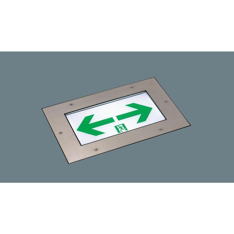 FW10376LE1 パナソニック施設照明 LED ベースライト 誘導灯 リモコン別売 表示板・取付ボックス別売◇