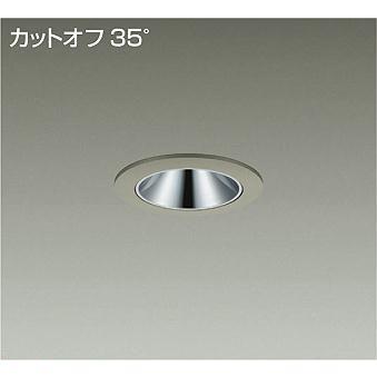 LLD7058AUB 大光電機 LED ポーチライト 軒下用 電源別売