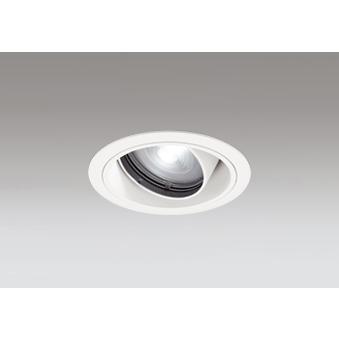 XD403543BC オーデリック照明器具 ダウンライト ユニバーサル LED 電源装置別売