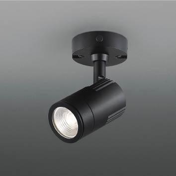 XU49850L コイズミ照明器具 屋外灯 スポットライト LED