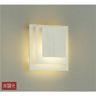 大光電機照明器具 DBK-40561Y ブラケット 一般形 一般形 LED≪即日発送対応可能 在庫確認必要≫灯の広場