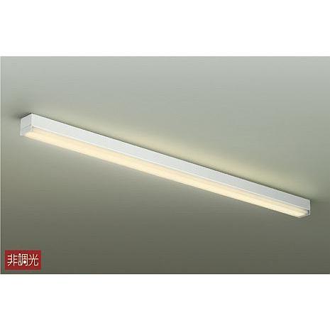 大光電機照明器具 DCL-40912Y DCL-40912Y ブラケット LED≪即日発送対応可能 在庫確認必要≫灯の広場