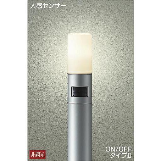 大光電機照明器具 DWP-39593Y 屋外灯 ポールライト LED≪即日発送対応可能 在庫確認必要≫灯の広場