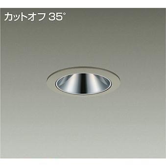 大光電機照明器具 LLD-7084YUW ポーチライト 軒下用 電源別売 LED≪即日発送対応可能 在庫確認必要≫ 灯の広場