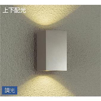 大光電機照明器具 LLK-7081XU 屋外灯 アウトドアブラケット ランプ別売 LED≪即日発送対応可能 在庫確認必要≫ 灯の広場