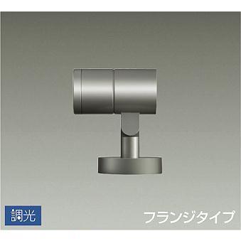 大光電機照明器具 LLS-7003NUME 屋外灯 スポットライト LED≪即日発送対応可能 在庫確認必要≫ 灯の広場