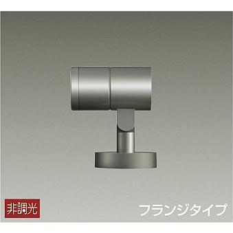 大光電機照明器具 LLS-7093YUM 屋外灯 スポットライト LED≪即日発送対応可能 在庫確認必要≫ 灯の広場