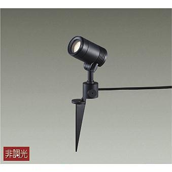 大光電機照明器具 LZW-60568YB 屋外灯 スポットライト LED≪即日発送対応可能 在庫確認必要≫ 灯の広場