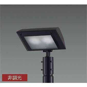 大光電機照明器具 LZW-91336WB 屋外灯 スポットライト アーム・ポール別売 LED≪即日発送対応可能 在庫確認必要≫ 灯の広場