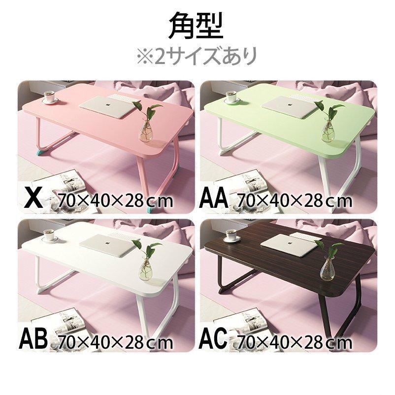 インテリア 家具 テーブル センターテーブル ローテーブル リモート デスク 机 在宅ワーク すっきり ホワイト ブラウン ピンク グリーン カジュアル /[aec15a]|akasaka-ville|10