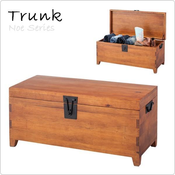 トランク 収納ボックス 収納ベンチ 天然木 セゴン