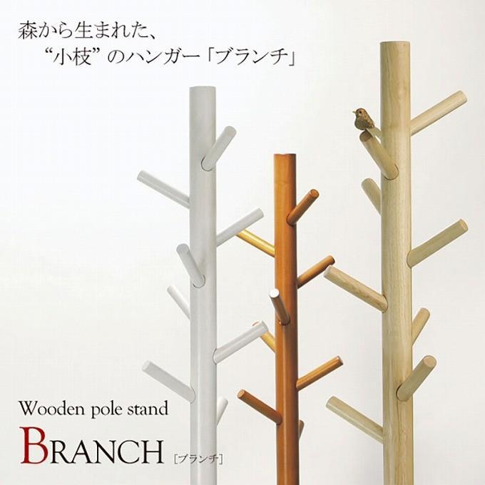 ハンガー ポールハンガー ハンガーラック 信憑 小枝のハンガー 木製 木製ハンガー コートハンガー カバン掛け 洋服掛け 帽子掛け 格安