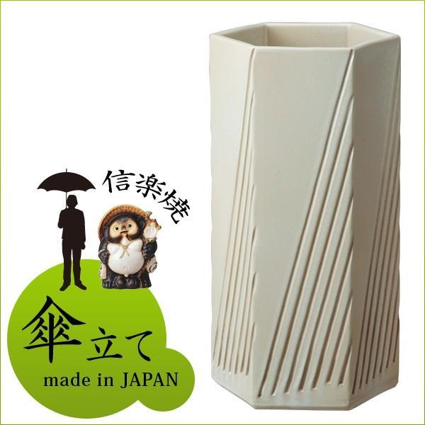 傘立て 陶器 ホワイト ホワイト