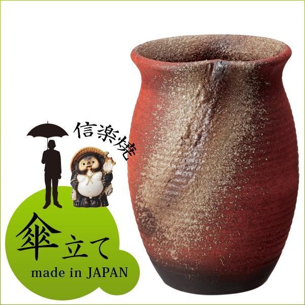 信楽焼 傘立て 陶器 日本製 日本製 日本製 火色壷型傘立 2c9